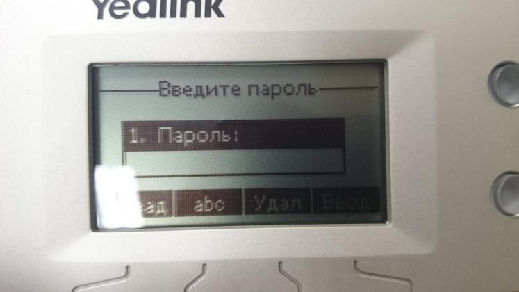 Настройка IP телефона Yealink SIP-T21 | Новая